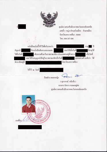 How to obtain a certificate of residence in thailand sebastien h certificate of residency thecheapjerseys Images
